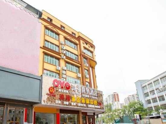 Hongfu Business Hotel