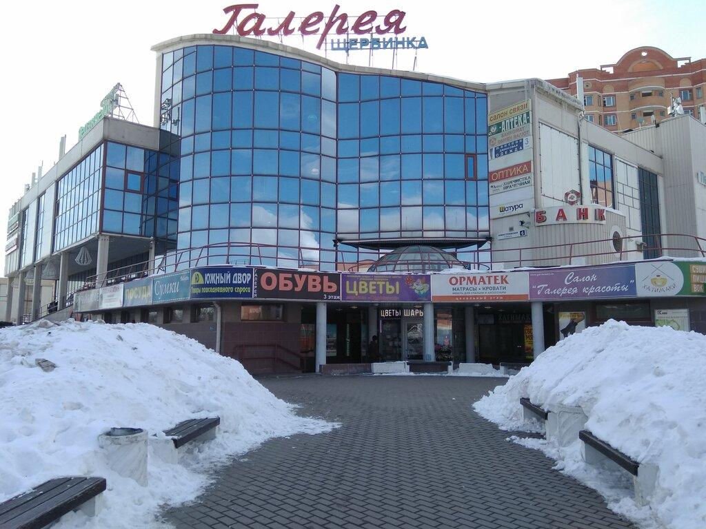 вывод сайта в топ яндекс Северная улица (город Щербинка)