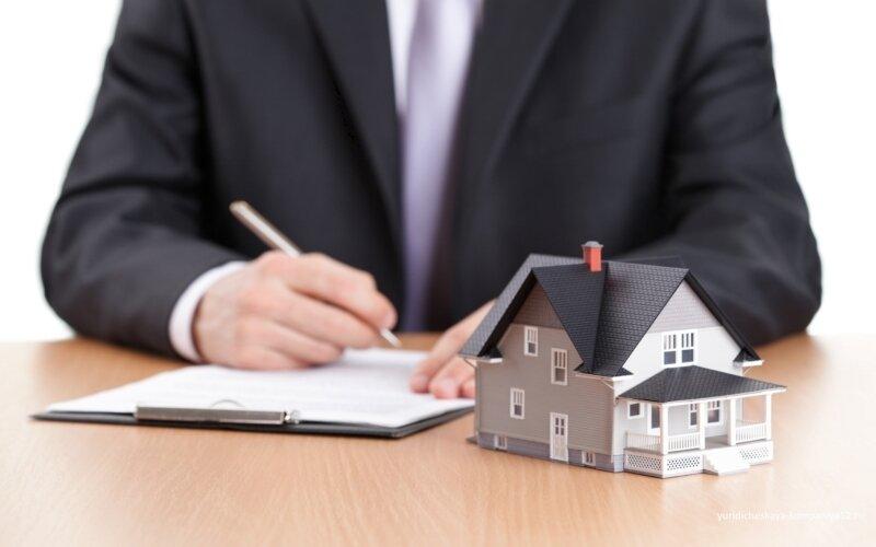 юридические консультации по жилищным вопросам в москве
