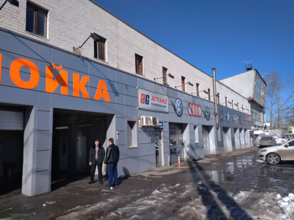 автосервис, автотехцентр — Агранд — Москва, фото №7