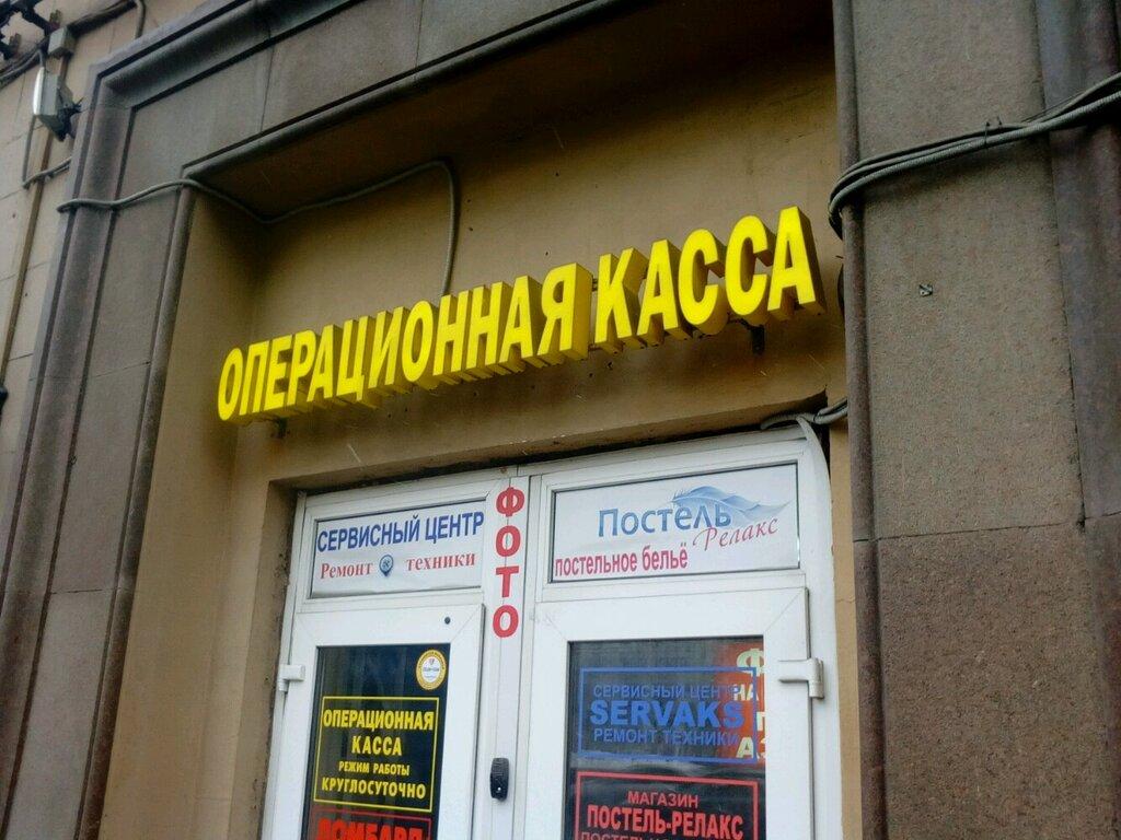 Ломбарды на проспекте мира москвы договор залога автомобиля в рк