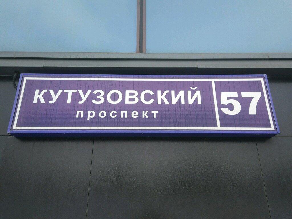 Красивый Город Магазин
