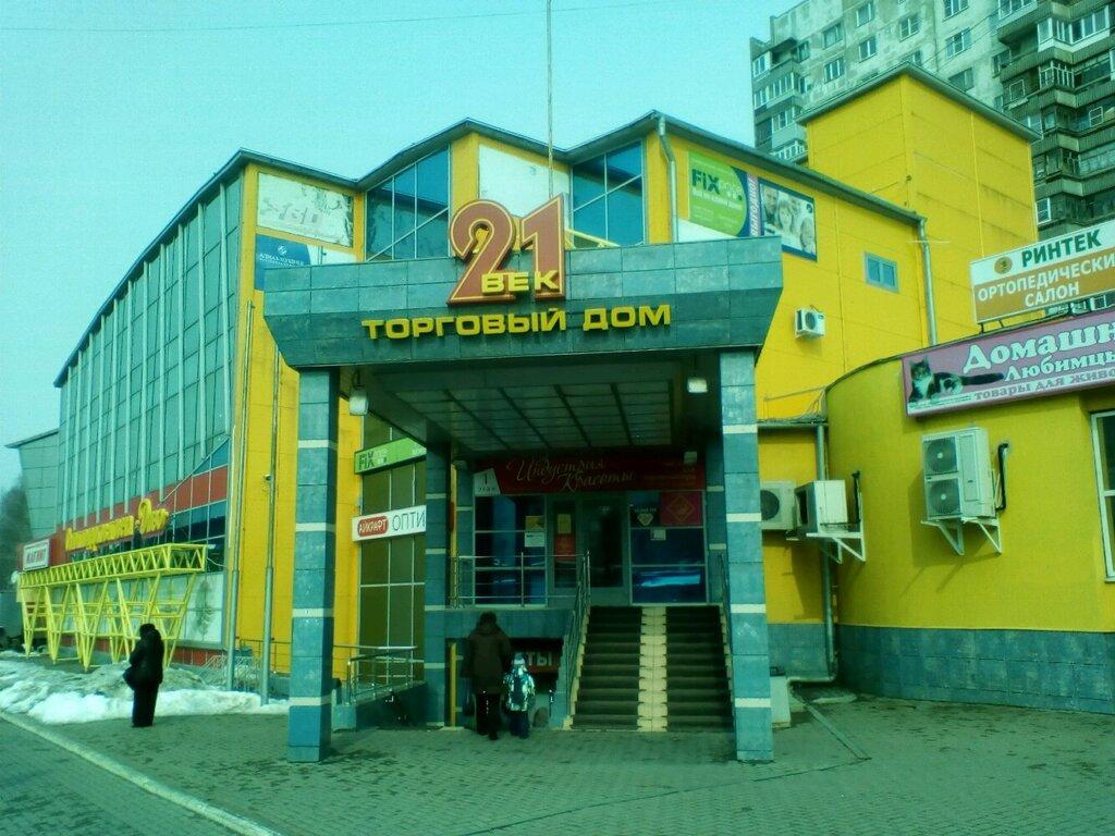 56d46ebc9 21 Век - торговый центр, Рязань — отзывы и фото — Яндекс.Карты