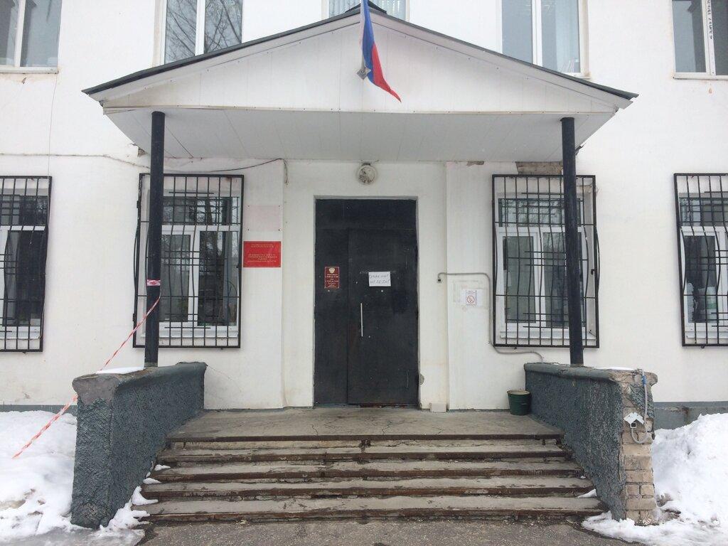 Мировой суд г Новотроицка