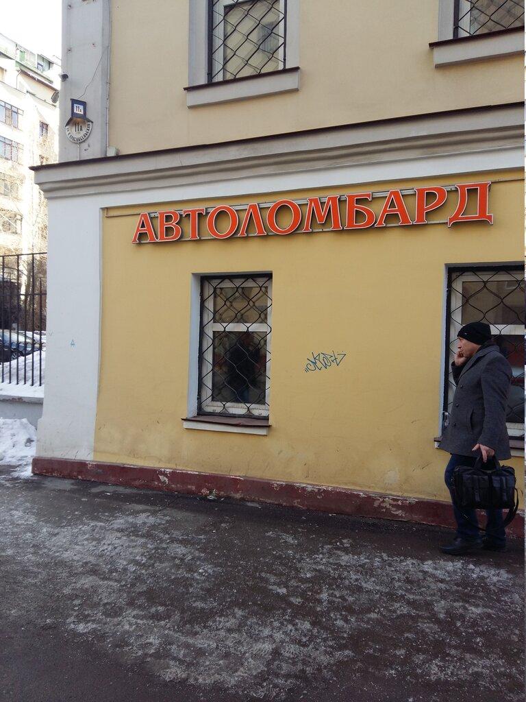 Москва ломбард красносельская первый брокер ломбард москва