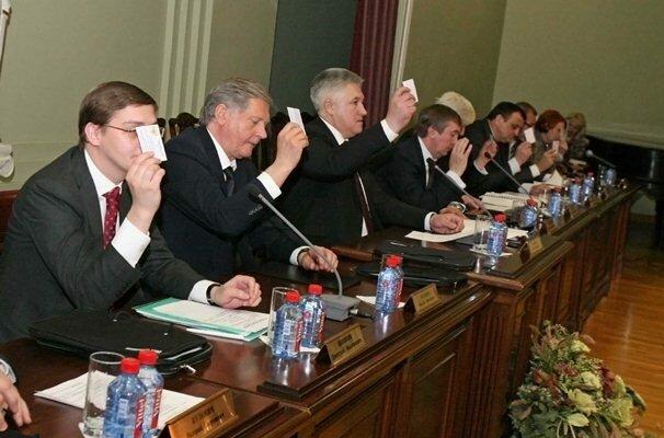 Мировой суд судебного участка 109