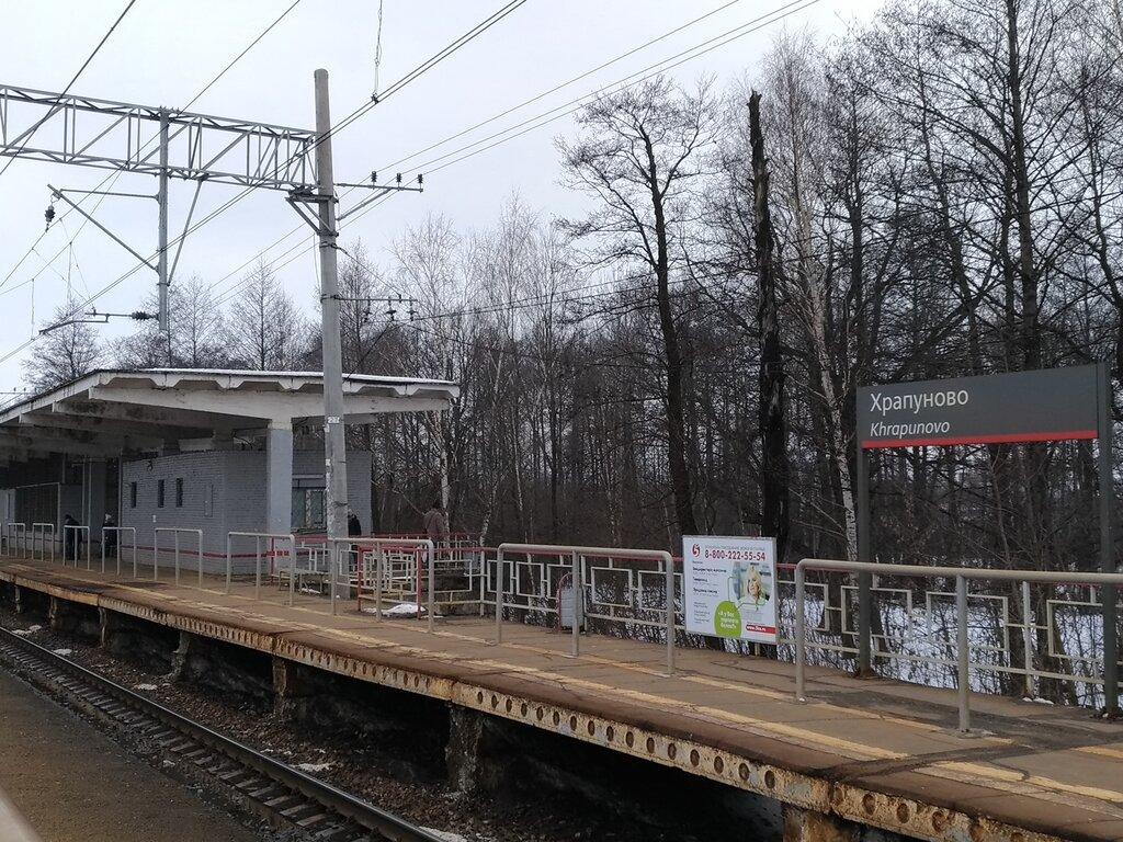 Пешком на станцию Храпуново