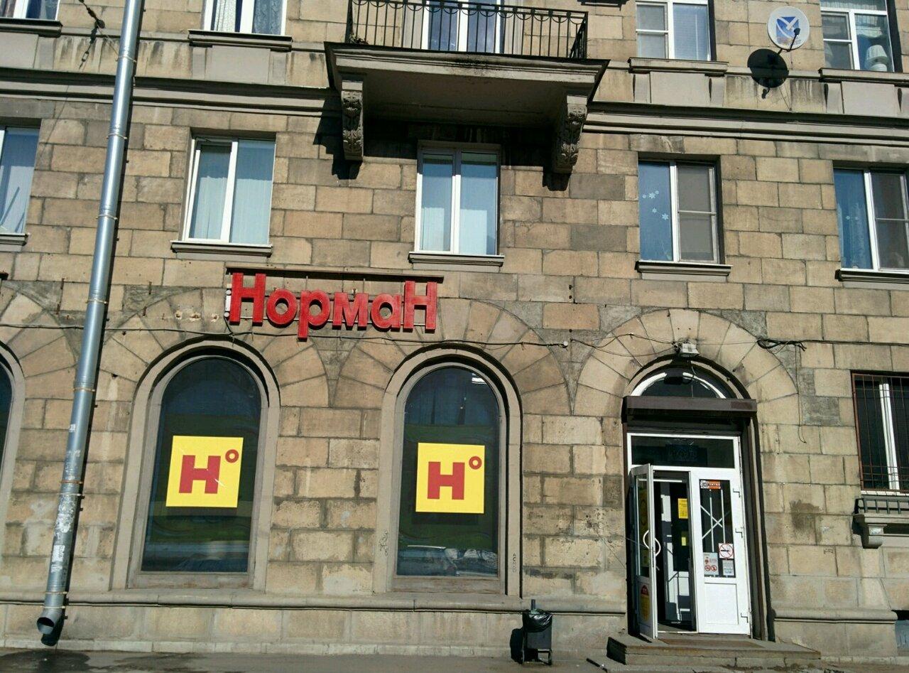 хоум кредит банк банкоматы в москве на карте