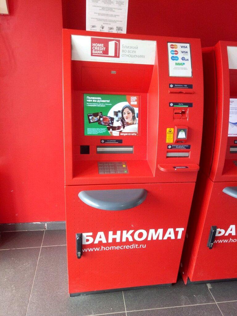 Сбербанк навязал страховку при оформлении кредита