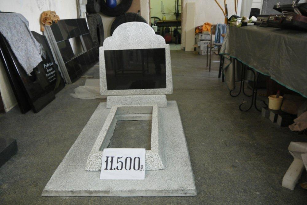 очень памятники и надгробия фото в калининграде была