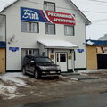 Блик, Широкоформатная печать в Городском округе Ханты-Мансийск