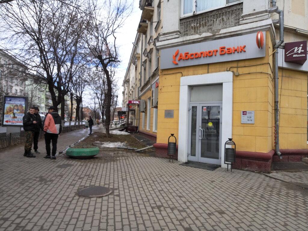 Активация карты райффайзен банка