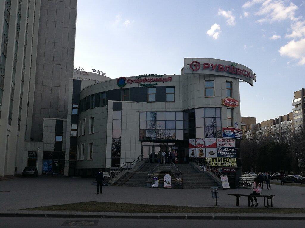 турагентство — Суперформация — Минск, фото №1