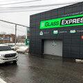 Glass Express, Услуги тонировки и оклейки автовинилом в Курской области