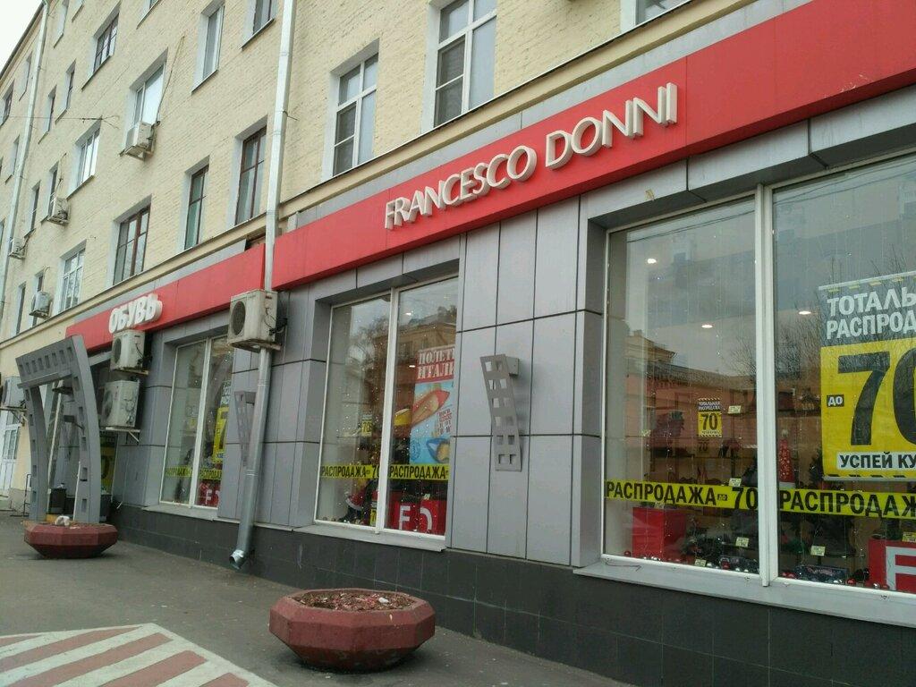 b5d7e1f8b Francesco Donni - магазин обуви, метро Спортивная, Москва — отзывы и ...