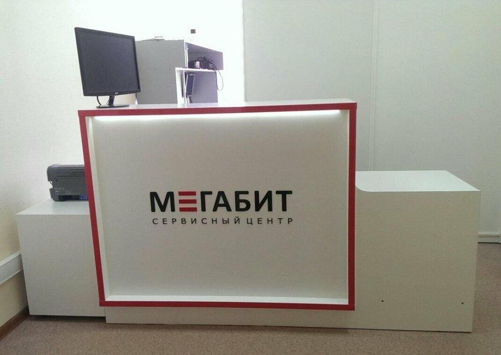 ремонт телефонов — Мегабит — Орёл, фото №1