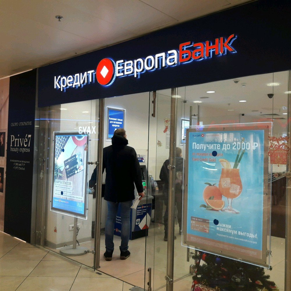 кредит европа банк открытие