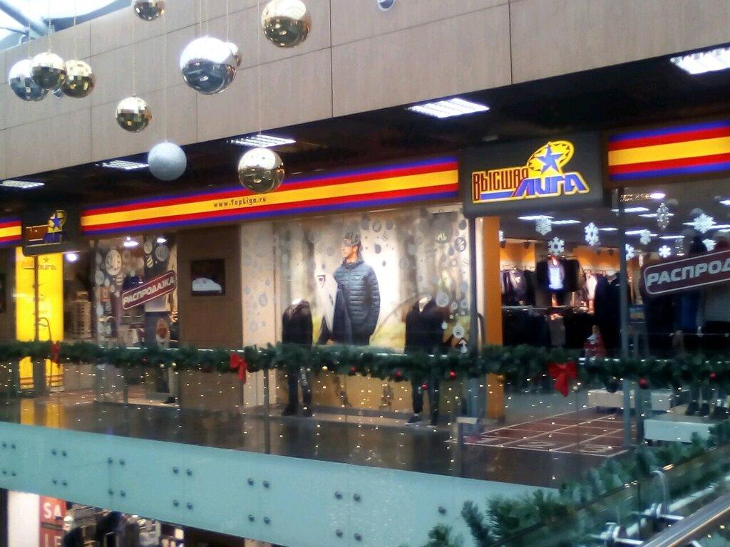 972bde63 спортивный магазин — Высшая лига — Волгоград, фото №2
