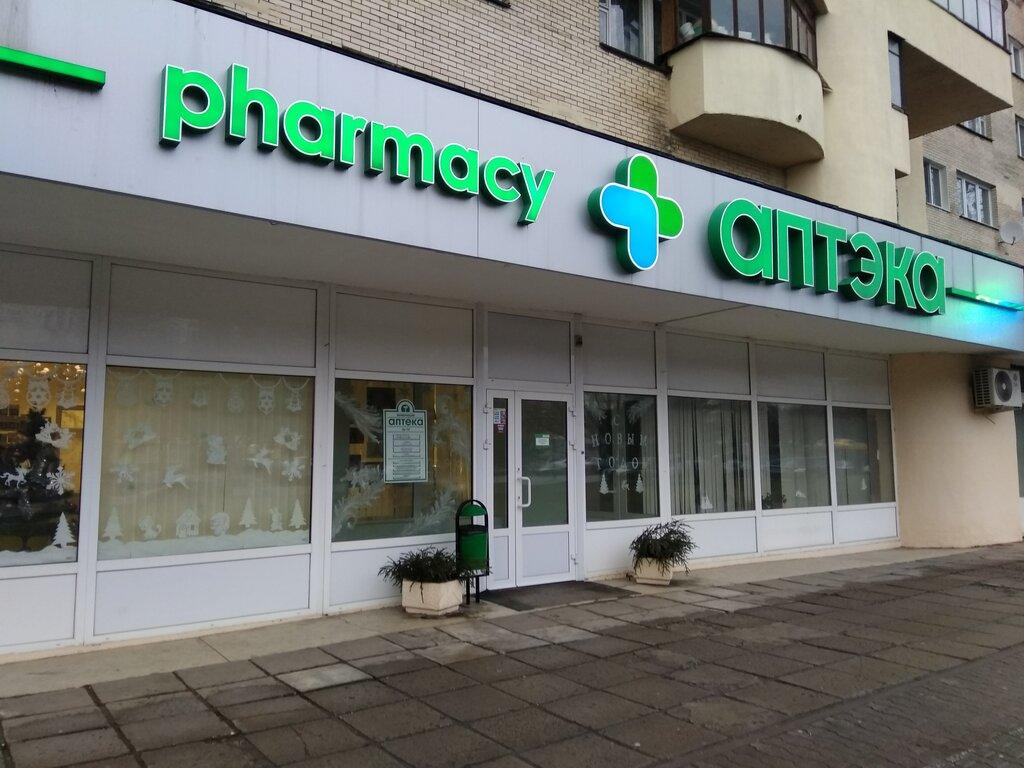 аптека — Белфармация аптека № 74 пятой категории — Минск, фото №1