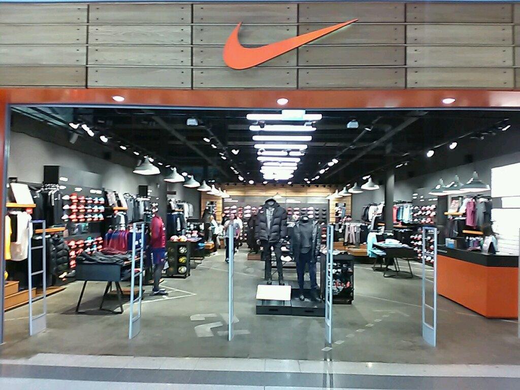 Магазин Nike В Самаре