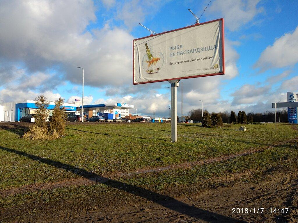 АЗС — Газпромнефть — Витебск, фото №2