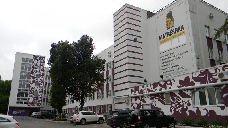 Matreshka Hotel