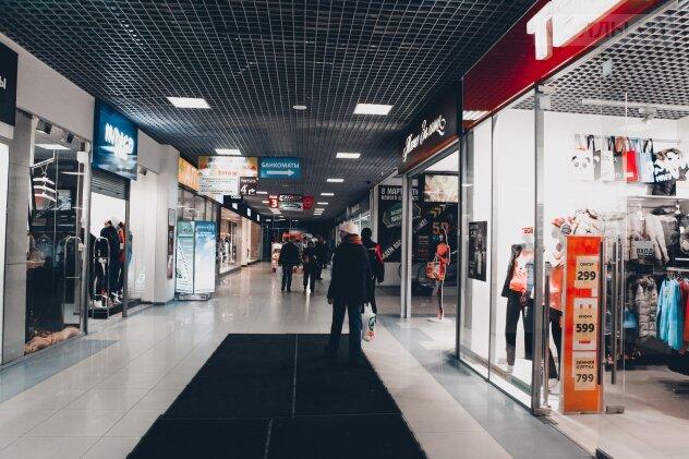 7e5eb372ef7 торговый центр — Авиатор — Жуковский