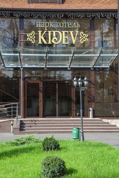 Kidev