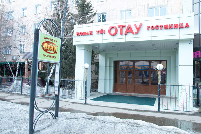 Отау гостиничный комплекс
