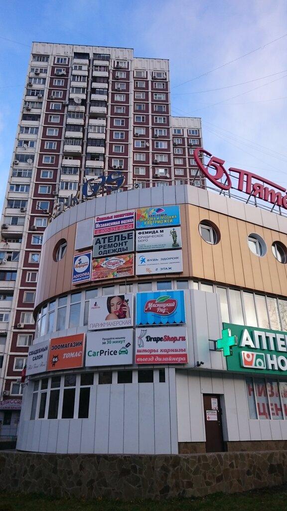 ремонт оргтехники — ОргТехРемонт — Москва, фото №2