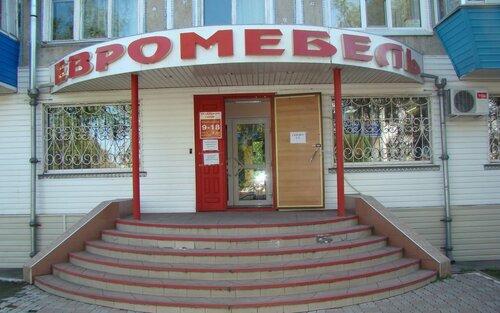 фото ул скорикова г белогорск амурской области собственник