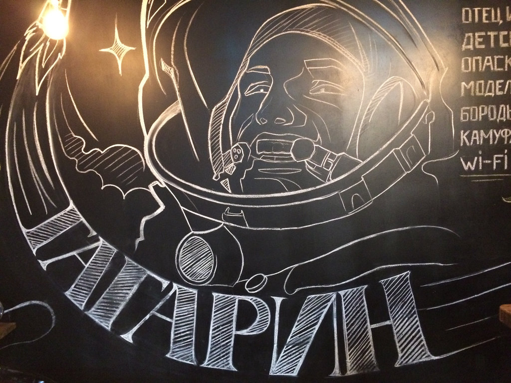 барбершоп — Гагарин — Королёв, фото №7