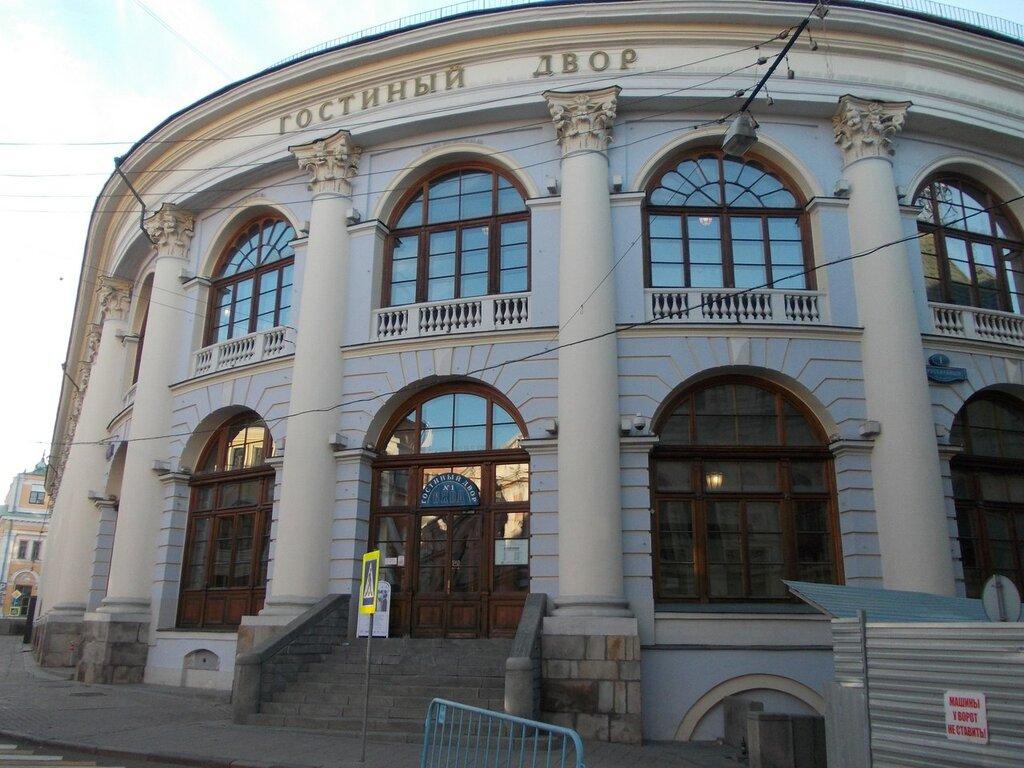 выставочный центр — Старый гостиный двор — Москва, фото №9