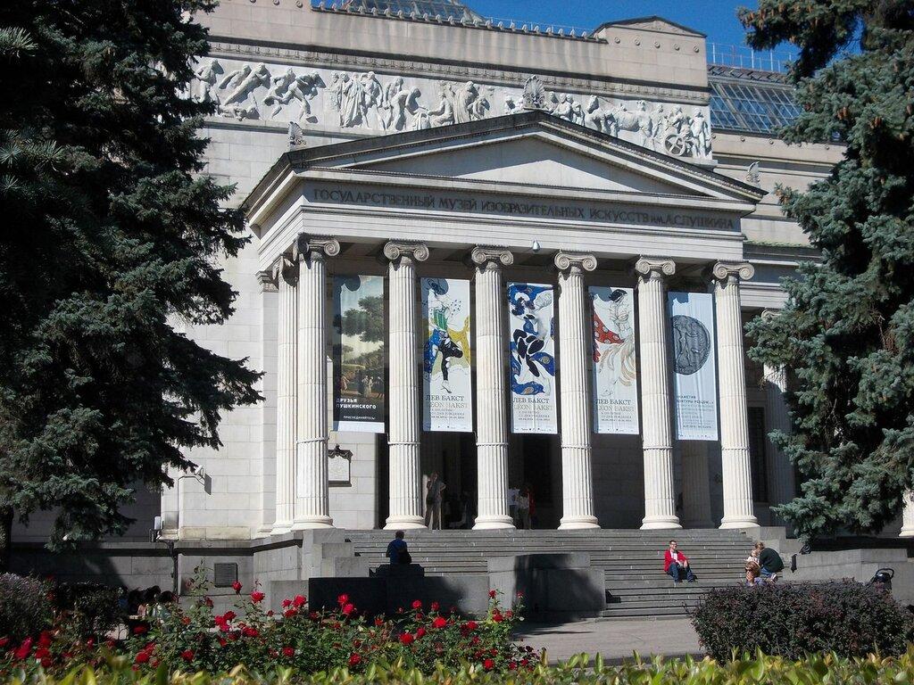 увеличением музеи москвы фото с названиями и это имя