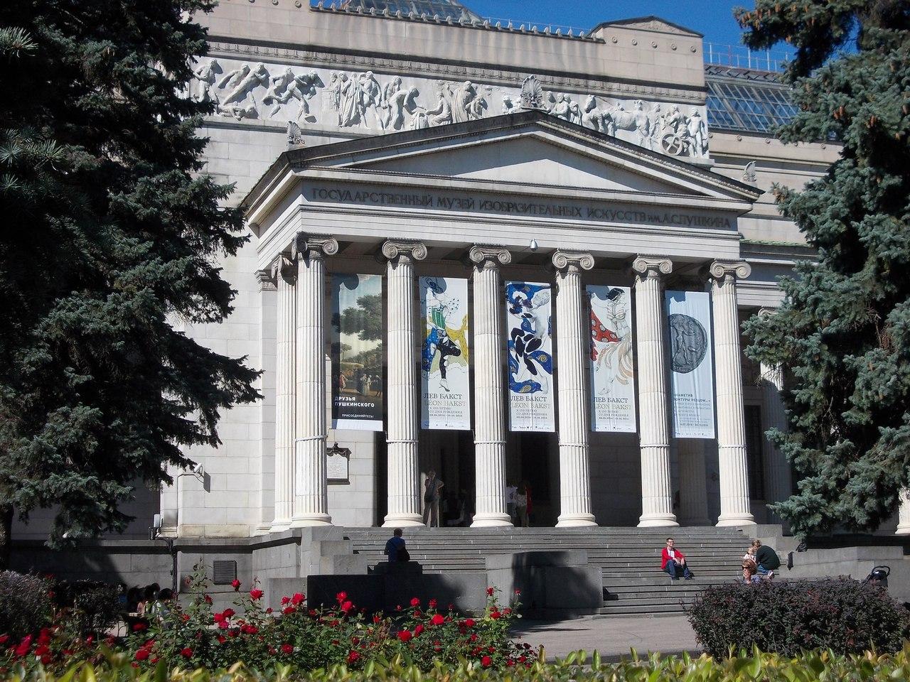 «Государственный музей изобразительных искусств имени А.С. Пушкина» фото 1