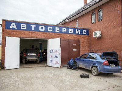 магазин автозапчастей и автотоваров — Ремонт автомобилей Hyundai, KIA и ВАЗ — Пермь, фото №2
