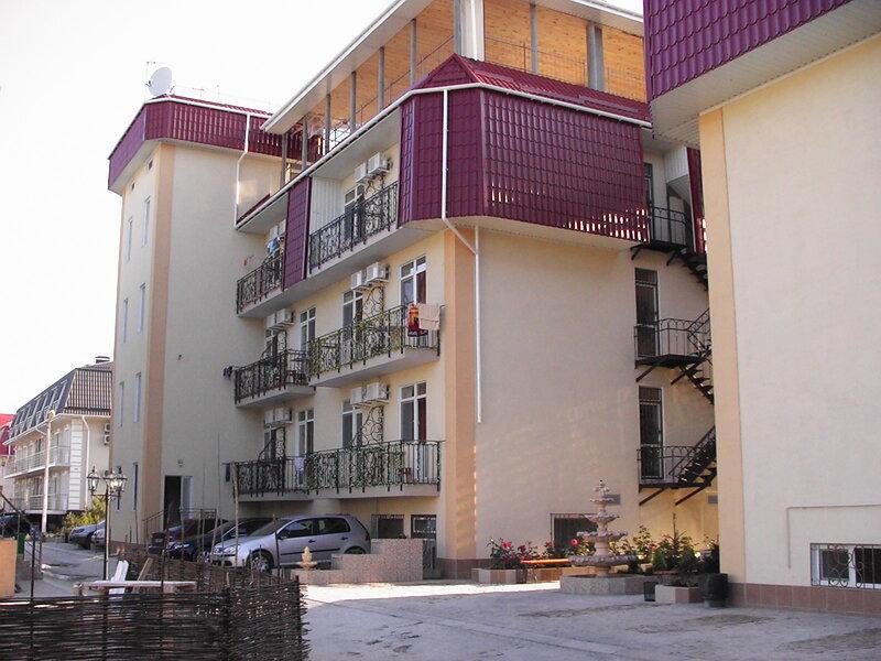 Отель Сервис