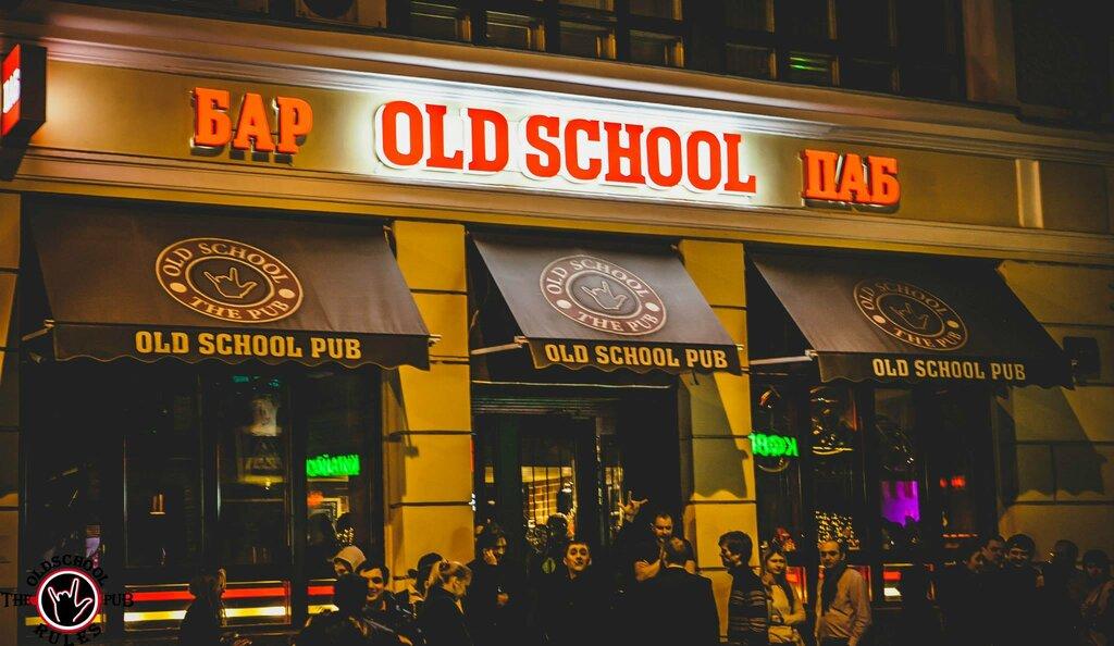 Old school москва клуб стриптиз рок бар