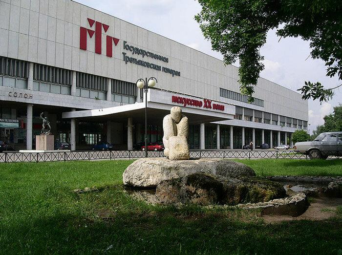 музей — Новая Третьяковка — Москва, фото №6