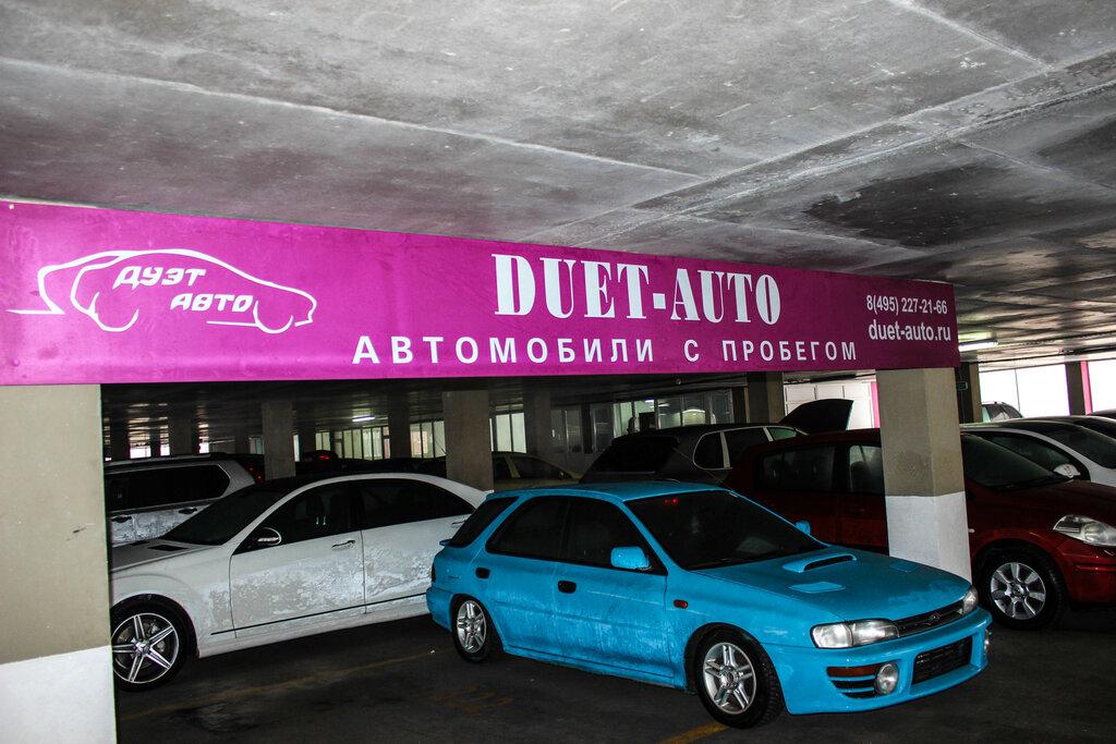 Автосалон москва воронежская улица саров деньги в долг под залог