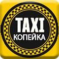 Копейка, Услуги трезвого водителя в Феодосии
