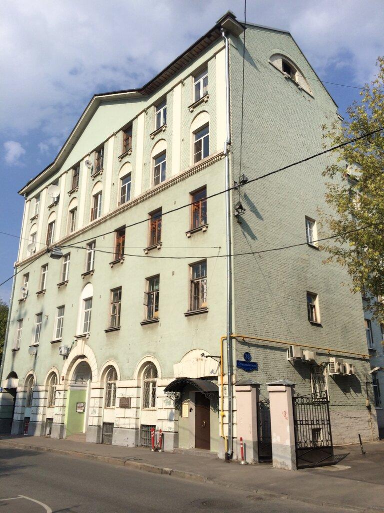кредитный брокер — Столичная Залоговая компания — Москва, фото №1