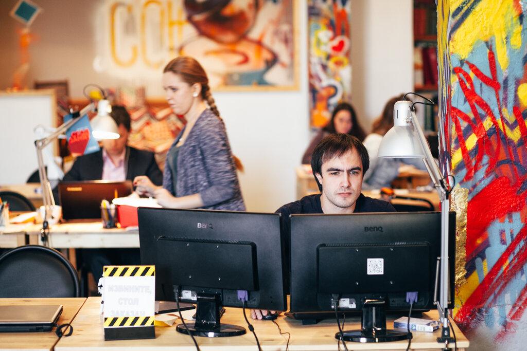 студия веб-дизайна — Юнитис — Красноярск, фото №3