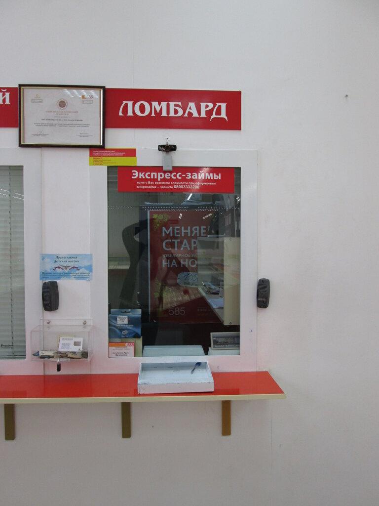 деньги под залог дачного участка в московской области
