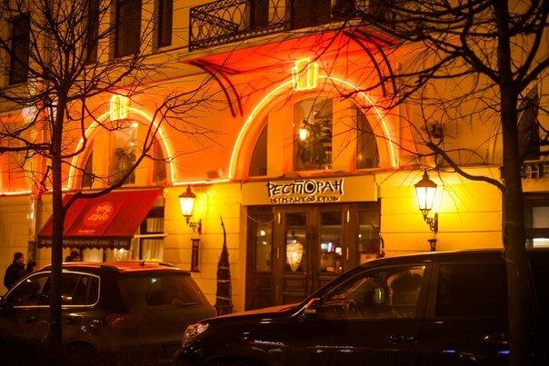 restaurant — Khochu Kharcho — Санкт-Петербург, фото №4