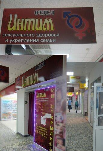 kartoshka-ot-zuda-v-intimnom-meste