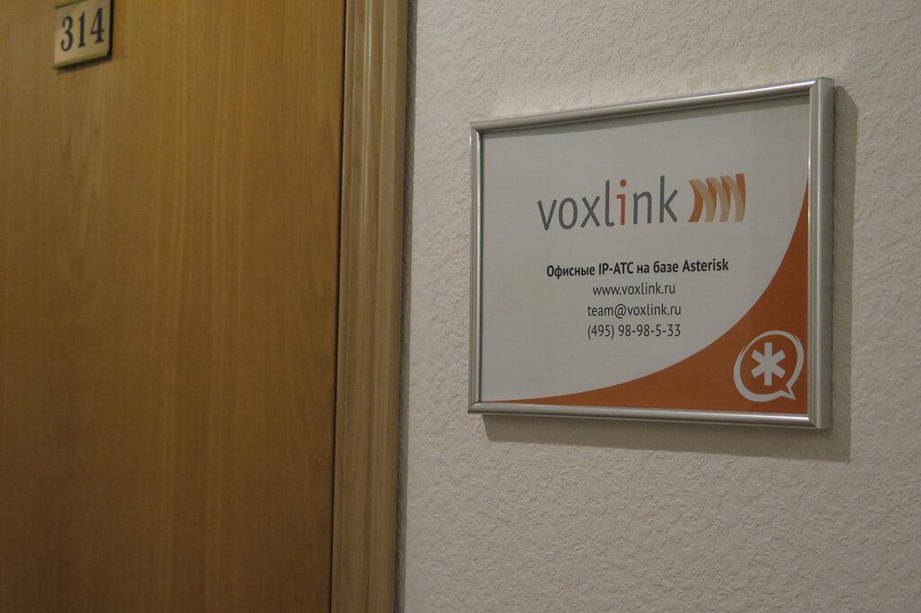 IP-телефония — Вокс Линк — Москва, фото №2