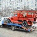 Единая служба эвакуации, Заказ эвакуаторов в Шенкурске