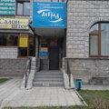 Kaleva, Остекление балконов и лоджий в Железнодорожном районе