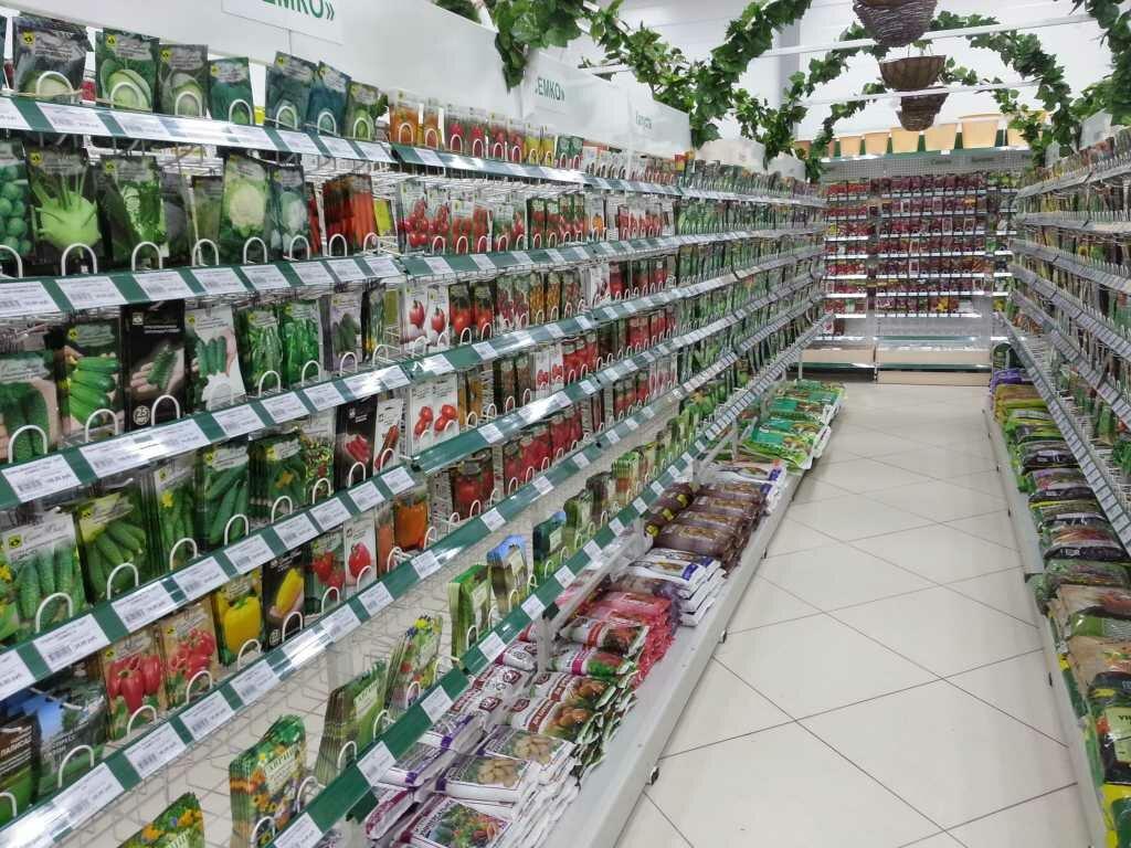 программам фото магазина семена агенты подберут